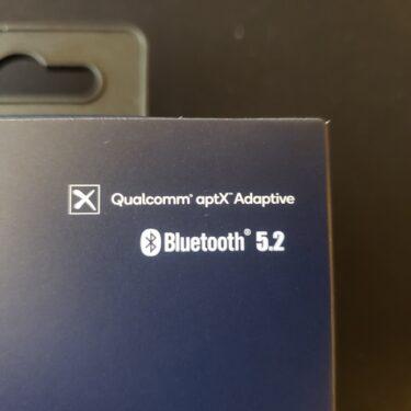【調査】aptX Adaptive 対応のスマートフォンを調べてみた